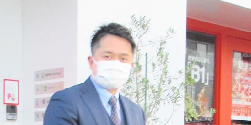 B1広島の米国選手が大麻輸入容疑で逮捕 浦社長陳謝「申し訳ない気持ちでいっぱい」