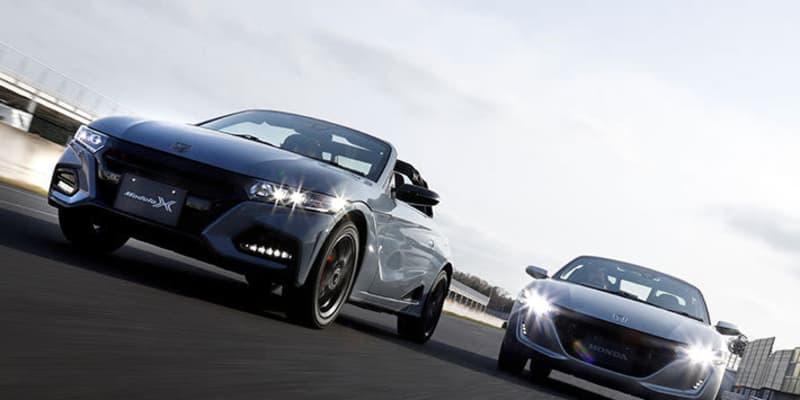 """開発責任者は22歳! 社内コンペから誕生の本格スポーツカー「ホンダ S660」も当初のコンセプトは""""ゆるスポ""""だった!?"""