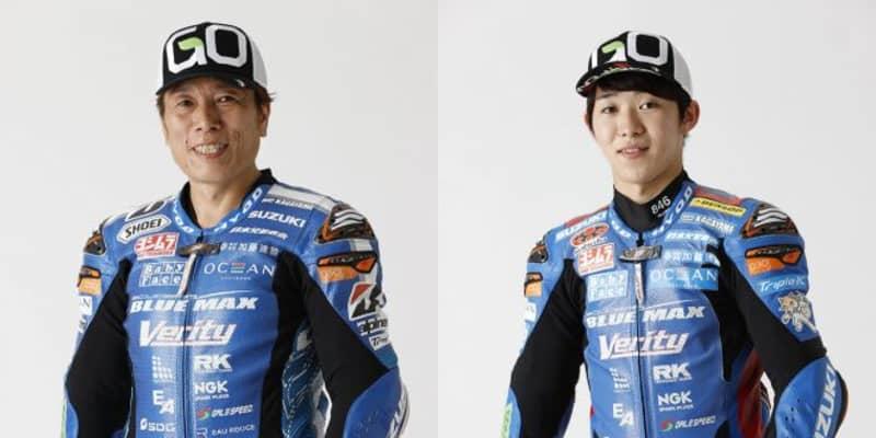 Team KAGAYAMAで11年目を迎える加賀山就臣「応援してくれるみんなと一緒にタイトル獲得を目指す!」