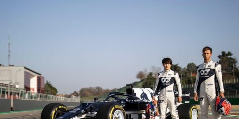 自動車レースの世界最高峰『F1』日本人ドライバーが7年ぶりに参戦【開幕直前モータースポーツ入門ナビ】