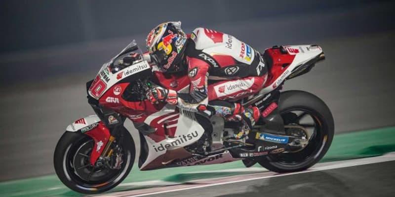 中上貴晶「路面状況の予想がつかない難しいコンディションでした」/MotoGP第2戦ドーハGP予選