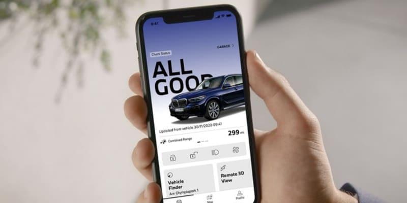 BMW、「MyBMWアプリ」に新機能…電動車の充電支援などが充実