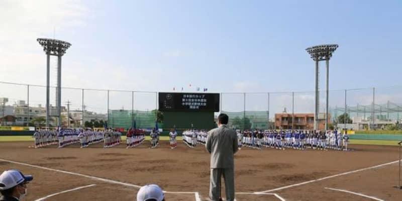 全国大会でもリーグ戦方式を採用 ポニーが唱える「野球は試合に出て覚えよう」