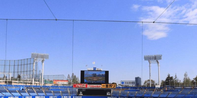 第1試合11:00PB 東大vs早大/東京六大学野球・春季リーグ きょう10日開幕