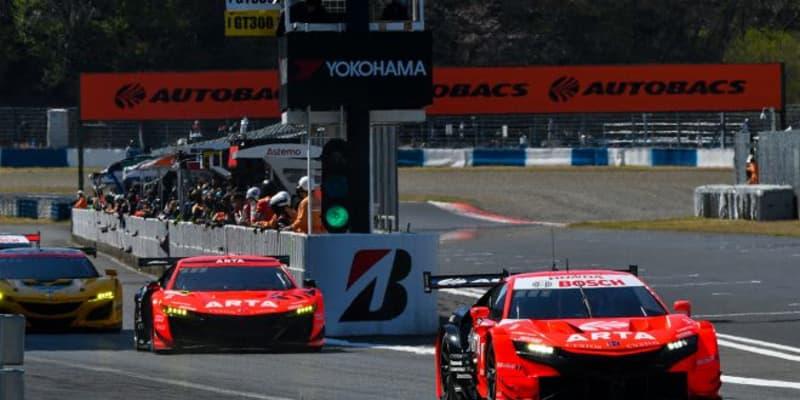 【タイム結果】スーパーGT第1戦岡山 公式練習。ARTA NSX-GTとSUBARU BRZ が最速タイムを記録