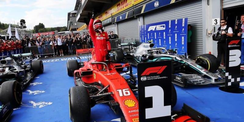 フェラーリF1、ルクレールに初優勝時のマシンSF90をプレゼント
