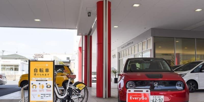 ホンダのカーシェア「EveryGo」、シェアサイクルや小田急電鉄のMaaSアプリと連携へ