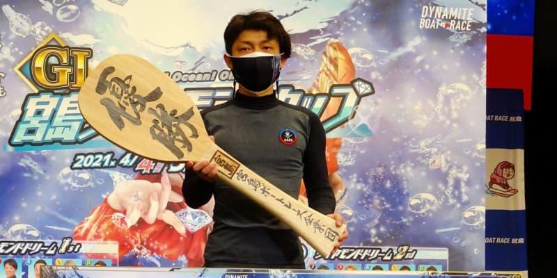 【ボート】桐生順平が宮島DC制覇 会心逃げで今年早くも2回目のG1優勝