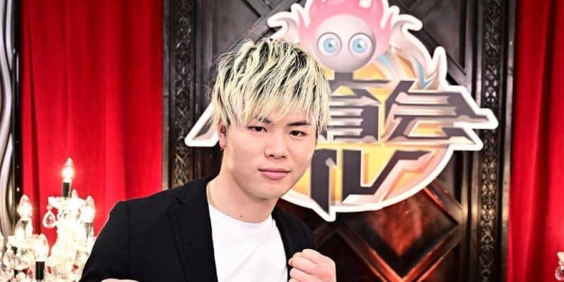 那須川天心がボクシング転向発表!来年3月にキック引退「ゼロからのスタート」