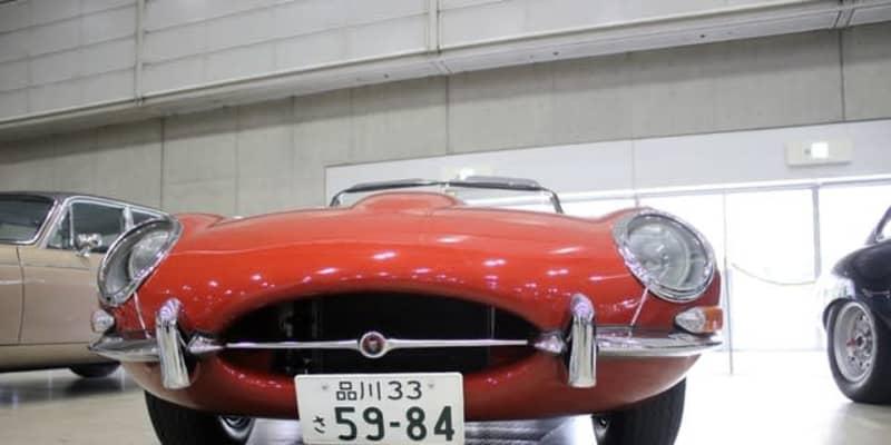 ジャガー Eタイプ 誕生60周年セレブレーション…オートモビルカウンシル2021