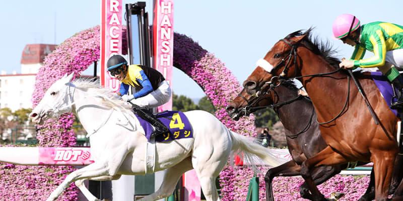 【桜花賞】ソダシ無傷の5連勝でレコードV!白毛馬が史上初のクラシック制覇