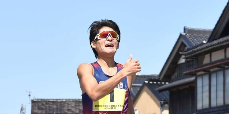 競歩・丸尾 涙の初V五輪切符 1種目で複数メダルへ「さらに気を引き締めて」