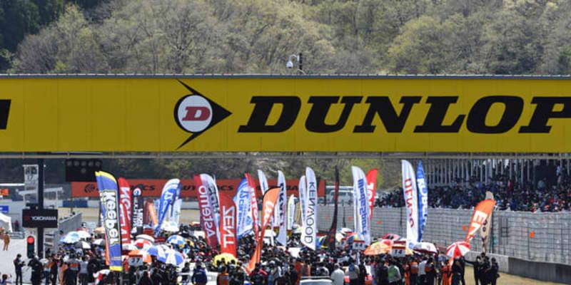 SUEER GT 開幕戦の岡山、歓声なしでも大きな拍手で応援!