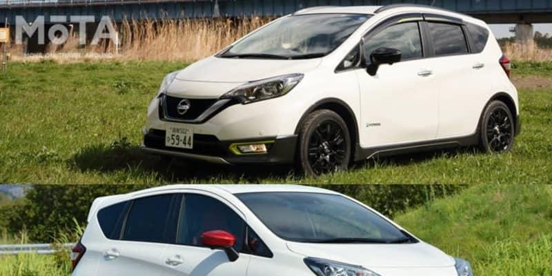 """日産 ノートの派生モデルはまだある!? 新型ノート NISMOと、SUVテイストの新型""""ノート C-Gear"""" を徹底予想!"""