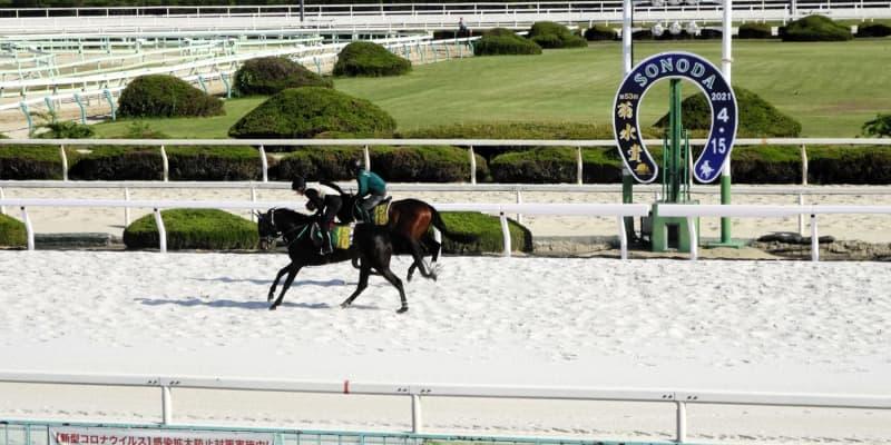 【地方競馬】姫路から園田に舞台が変わって新たな熱戦を期待