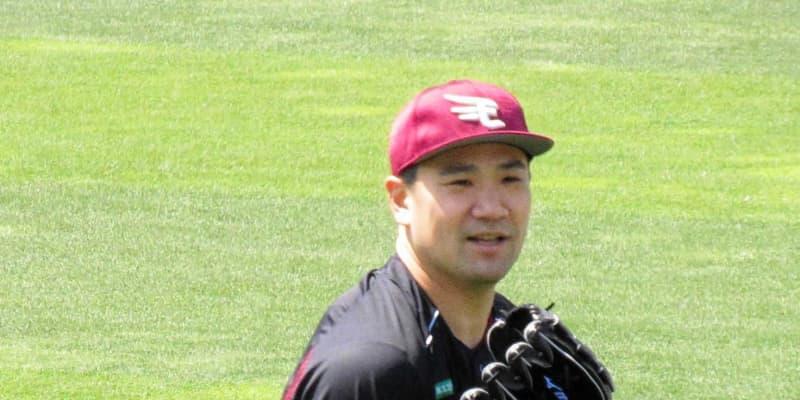 楽天・マー君が投手練習参加 17日日本球界復帰後初登板へ向け調整