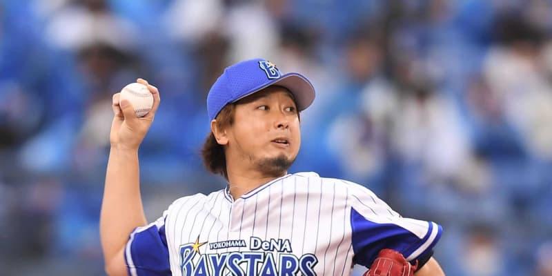 DeNA・三浦大輔監督 9イニング制のメリットは「早めの継投」