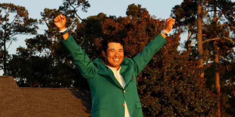 松山選手マスターズV、所属契約のレクサスも祝福「次はすべてのメジャー制覇を」[新聞ウォッチ]