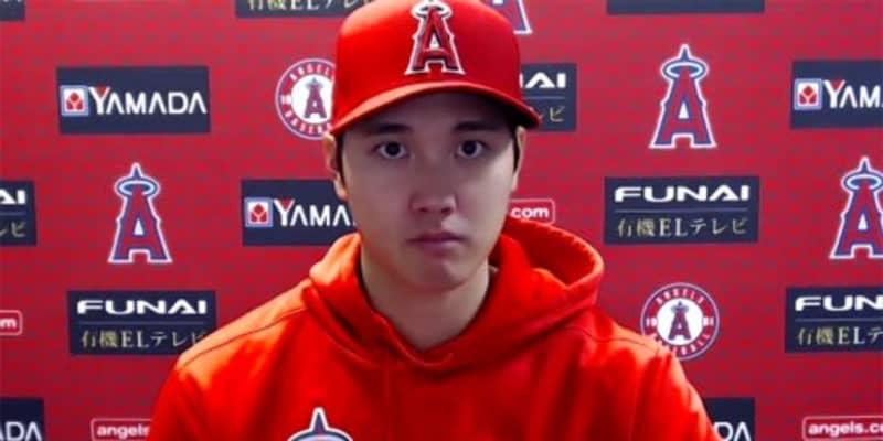 【MLB】大谷翔平が初の猛打賞&3打点 自己最速192キロ二塁打も納得せず「もう少しいい角度で」