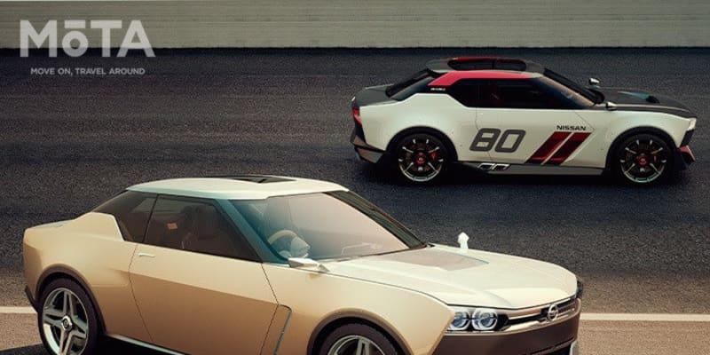 これがシルビアの後継車!? 往年の名車デザインを取り入れたコンセプトカー日産 IDxを写真で振り返る