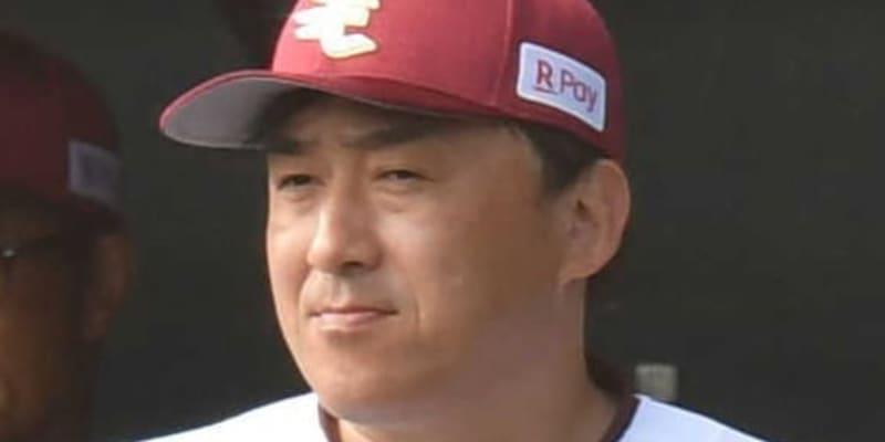 楽天 今季初の連敗 石井監督「やってはいけないミスが続いた」失策、捕逸で決勝点献上