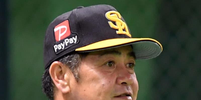 ソフトバンク・工藤監督 オリックス・田嶋に脱帽「上手く緩急をつけられた」