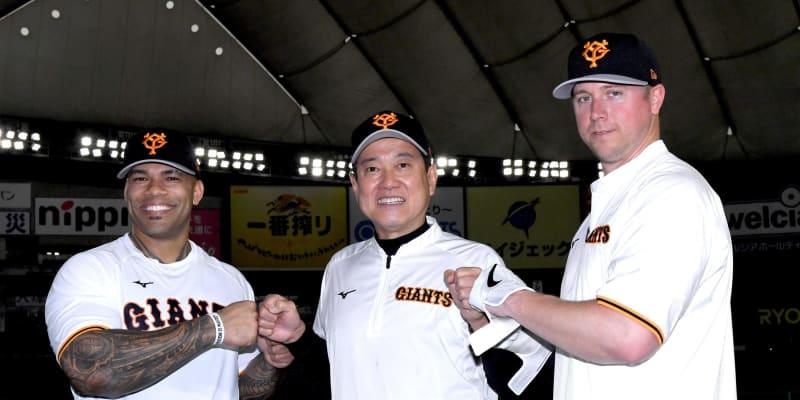 巨人・スモーク&テームズ、20日からの阪神3連戦でデビューか