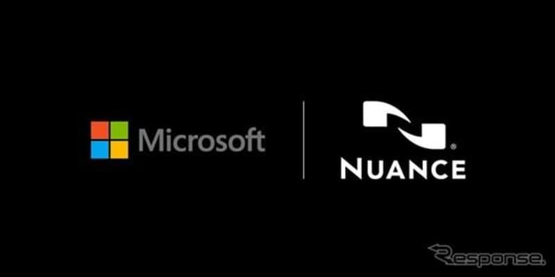 マイクロソフト、音声認識技術のニュアンス買収で最終合意