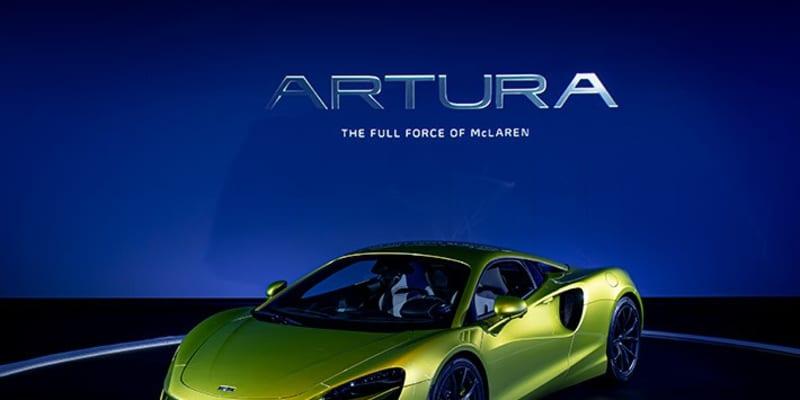 英国・マクラーレンからプラグインハイブリッドの新型スーパーカー「アルトゥーラ」発表! 価格は2965万円