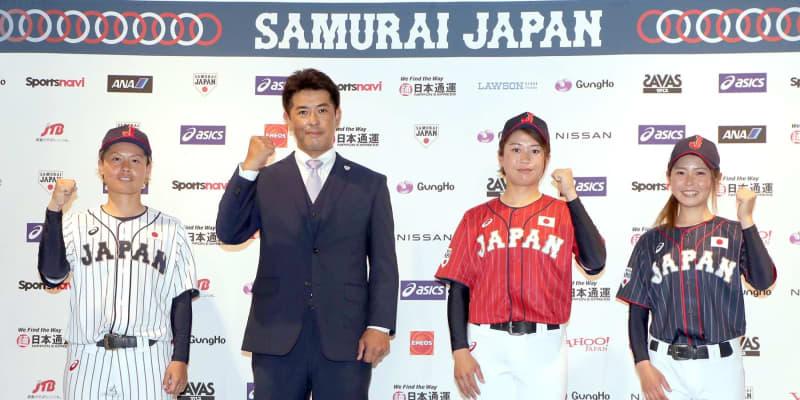 侍ジャパン ビジター新ユニは「情熱の赤」稲葉監督「重みを感じる」