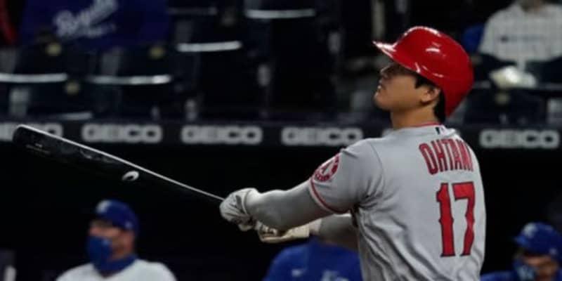【MLB】大谷翔平は「ボールを引き裂いた!」 特大弾にエ軍OB驚愕「どこまで飛んでいくのか」