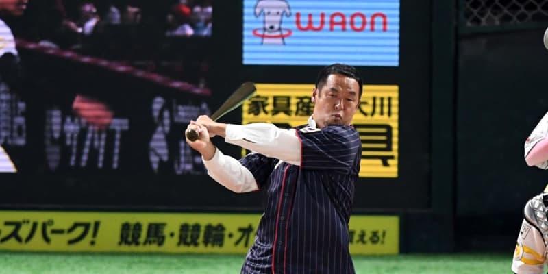 松中信彦氏が始球式で打席に 未来の侍ジャパン候補にエールも