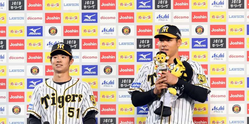 阪神・佐藤輝が虎党にあいさつ「新人の佐藤輝明です」ドラ6中野とのお立ち台で大歓声