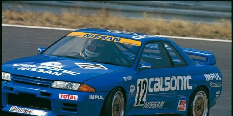 【忘れがたし銘車たち】「負けっぱなし」から「負けなし」へ転じた伝説の名車!グループA R32スカイラインGT-R