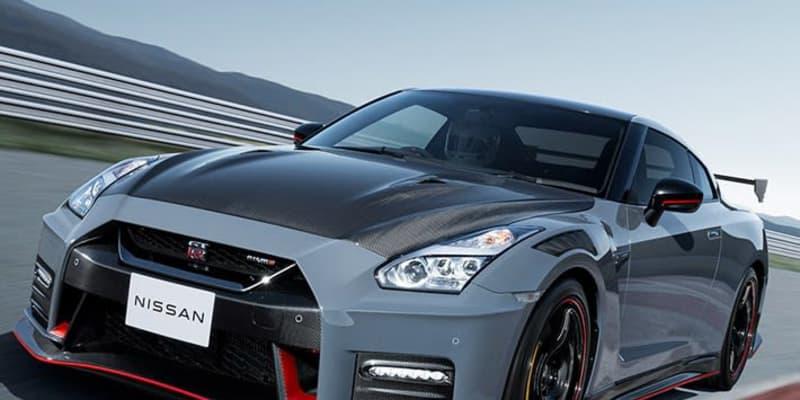 日産 GT-Rニスモの2022年モデルを10月に発売! それに先立ってマクドナルドのハッピーセットでミニカーを限定発売