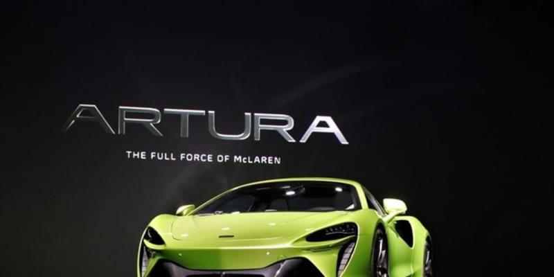 【マクラーレン アルトゥーラ 】全てに意味のあるデザイン…日本法人代表