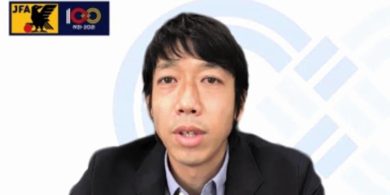 元代表MF中村憲剛氏が登録制度改革に参画「JFAグロース・ストラテジスト」に就任