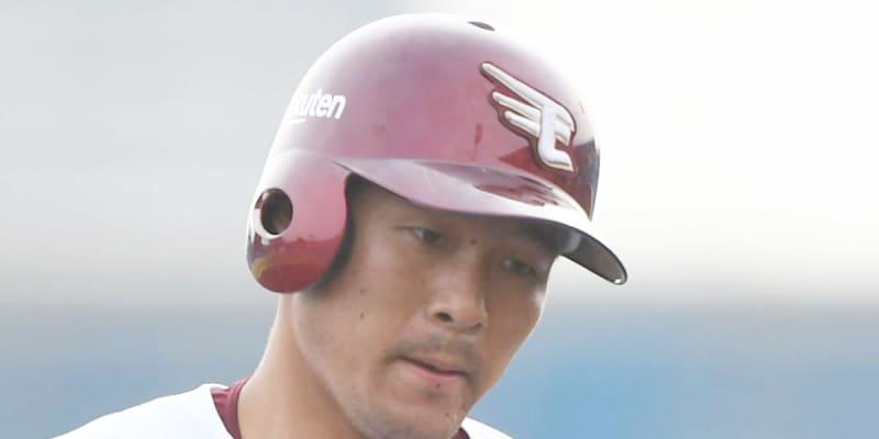 打率トップの楽天・茂木が5試合ぶりスタメン復帰「5番・DH」ロッテ戦