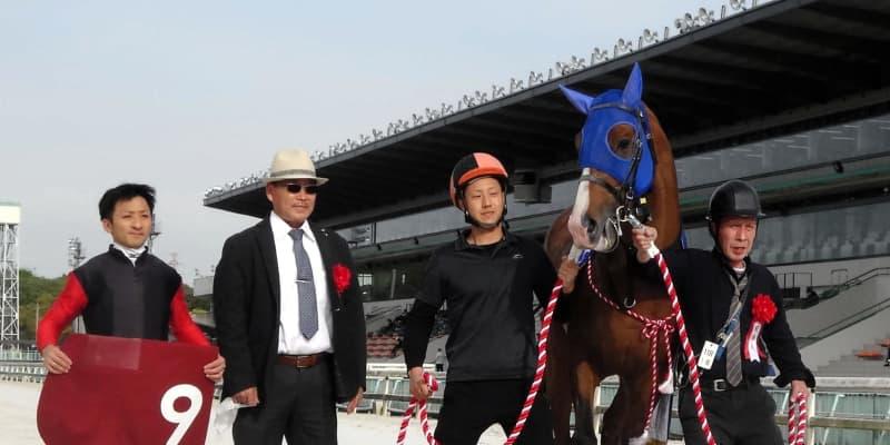 【地方競馬】シェナキングが園田の菊水賞V 直線力強く伸びて重賞初制覇