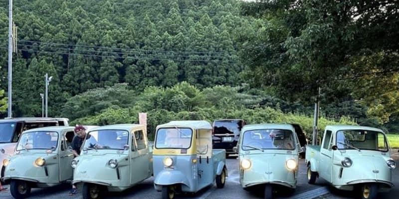 4月29日は「昭和の日」、懐かしのレトロカーが埼玉・玉川温泉に集結