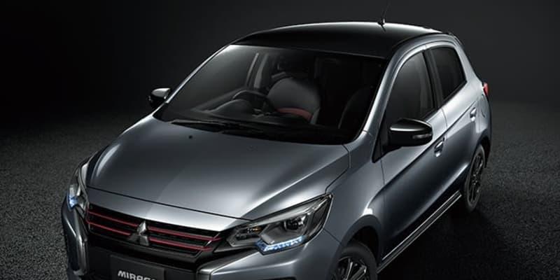 三菱の世界戦略車「ミラージュ」がもっと精悍に! 黒のアクセントが凛々しい特別仕様車を発表