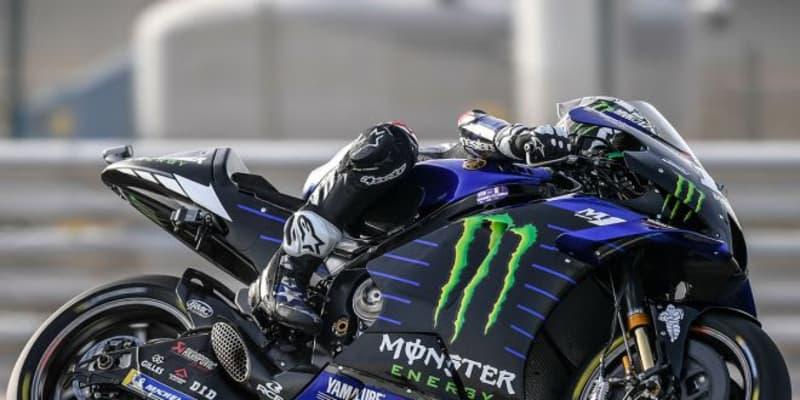 マルク・マルケスが9カ月ぶりに走行【タイム結果】2021MotoGP第3戦ポルトガルGP フリー走行1回目