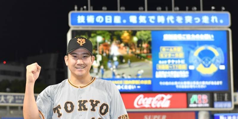 巨人・菅野 現役最多の通算21完封!今季初勝利