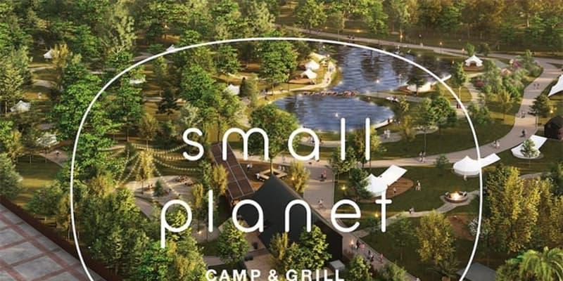 千葉・稲毛海浜公園にグランピング施設「small planet CAMP & GRILL」が422グランドオープン