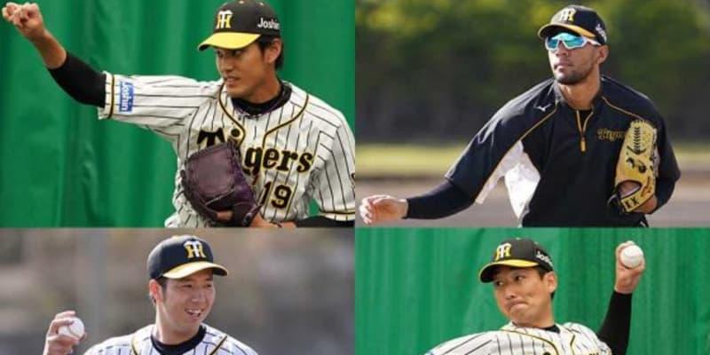 「巨人とのマッチレースになる可能性」 首位・阪神の盤石投手陣をOB捕手も高評価