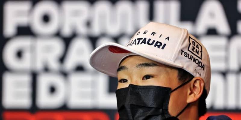 角田裕毅サイン入りキャップを10名様に。DAZN、月間プレゼントキャンペーン4月分を発表