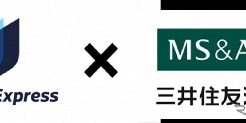 配達員の交通安全向上へ Azitと三井住友海上火災保険が協力