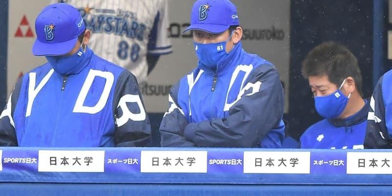 DeNA・三浦監督「何とかしたいです」悪夢の8連敗に言葉振り絞る