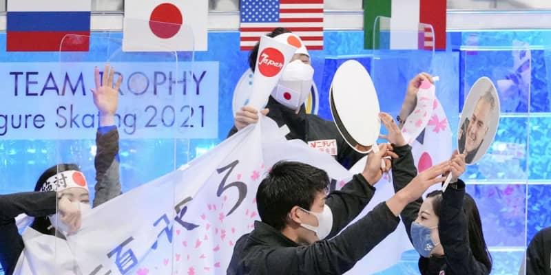 日本は3位 羽生は日の丸ハチマキで全力応援! フィギュア国別対抗戦