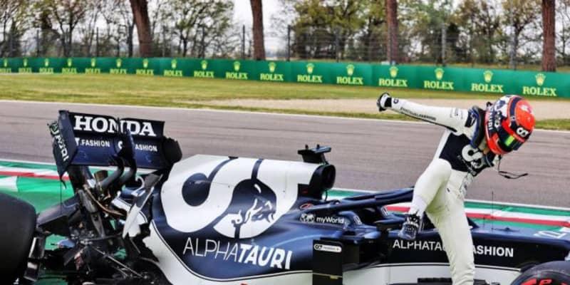 ハミルトンがポール獲得。角田はQ1でクラッシュ【順位結果】F1第2戦エミリア・ロマーニャGP予選